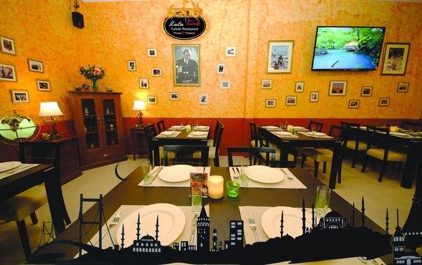 Dünyanın öbür ucunda Atatürk'e layık bir restoran 2